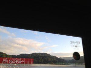 島根県松江市ルラクホーム空