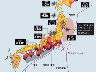 島根県松江市で新築注文住宅ならルラクホーム