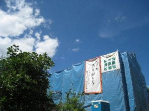 島根県松江市ルラクホーム方位の感じ方